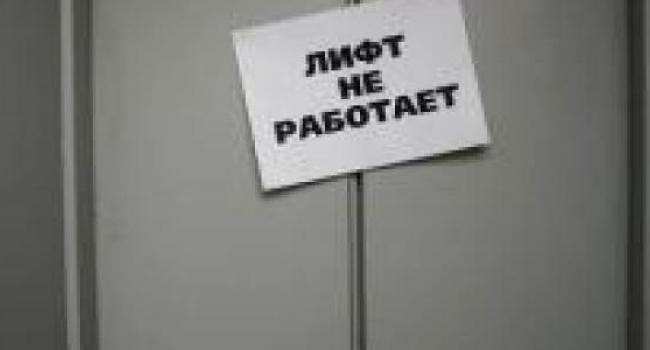 На Молодежном из-за долгов за свет в кооперативном доме отключен лифт
