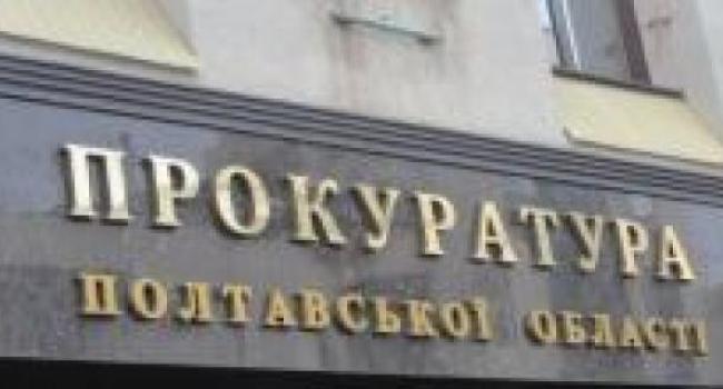 Прокуратура отстранила от должности замначальника отдела областного УВД
