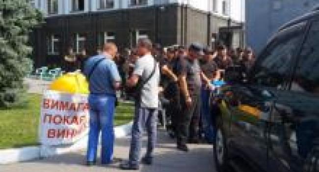 В Кременчуге продолжают блокировать офис «Укртранснафты»