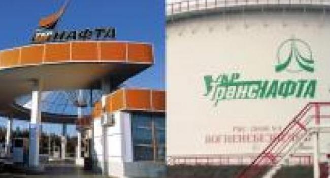 «Укртранснафта» отказалась от пикета «Укртатнафты»