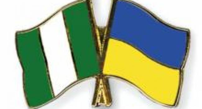 С потенциалом Кременчуга едут знакомиться представители Нигерии