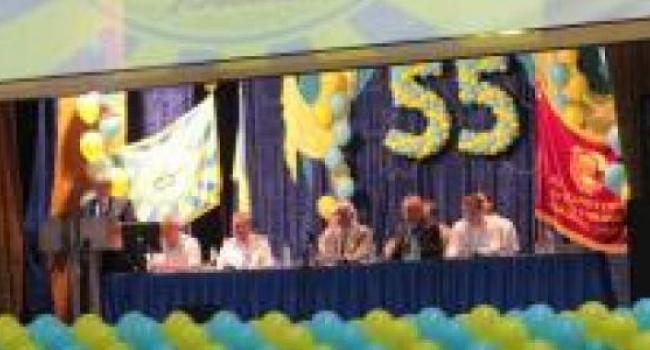 Кременчугский летный колледж отметил свое 55-летие