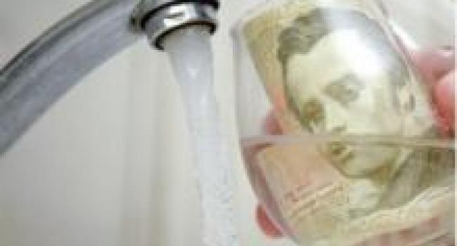 АМК считает, что цена на горячую воду в Кременчуге - завышена
