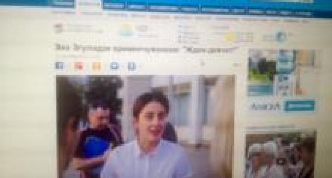 Провластный сайт «придумал» в Кременчуге Эку Згуладзе