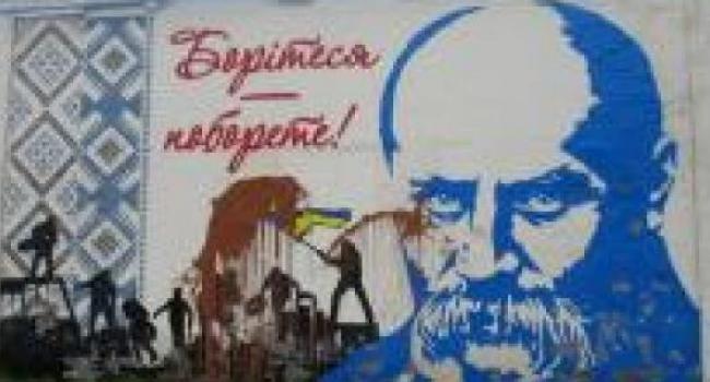 Граффити Кобзаря в Кременчуге нарисуют заново