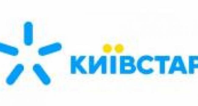 «Киевстар» в Кременчуге будет «тупить» до 15-00