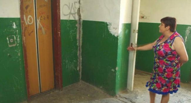 В Кременчуге «теракт» в лифте