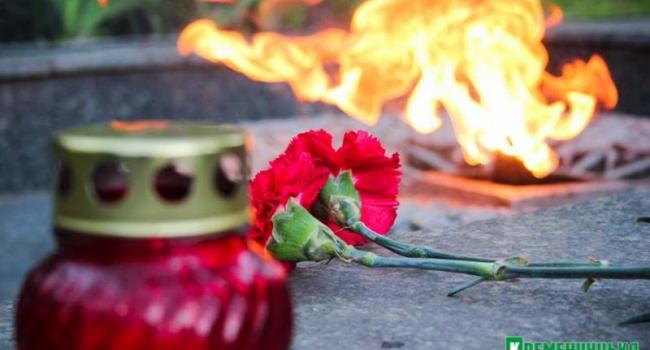 Небо плакало о погибших на войне кременчужанах