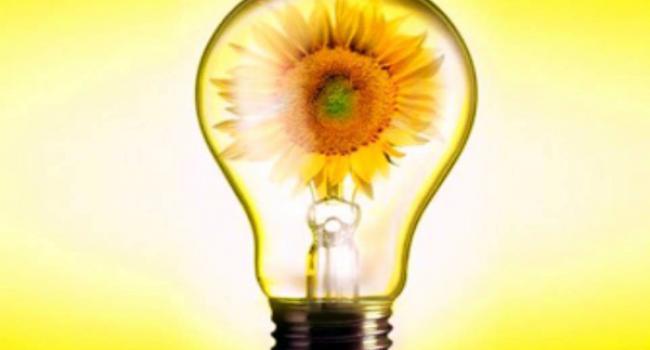 Завтра кременчужани зможуть обрати енергоефективні технології для своїх осель