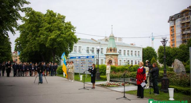 Кременчужани вшанували память жертв політичних репресій