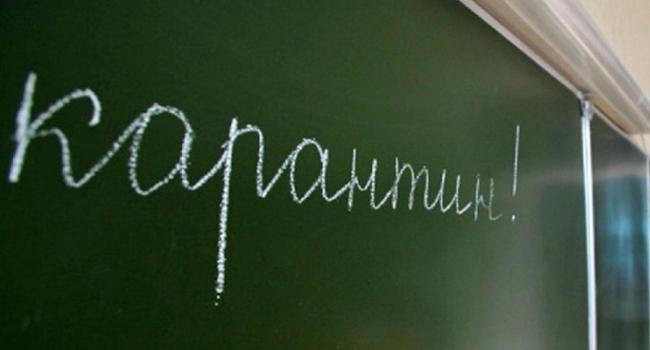 В Кременчуге объявили в школах карантин