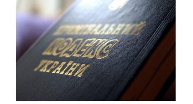 Мэром Кременчуга заинтересуется Уголовный Кодекс