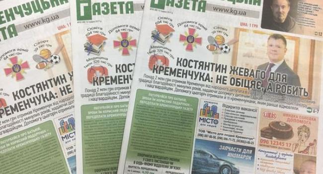 Жеваго для Кременчука не обіцяє, а робить, чи діють у місті програми «Доступні ліки» та «Доступна аптека» - читайте у свіжому номері «Кременчуцька газета»