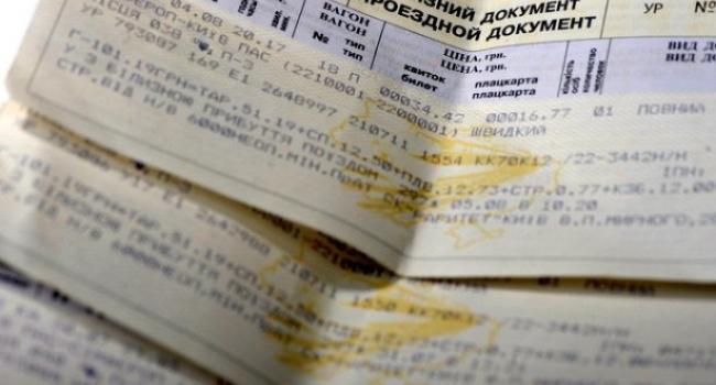 Глава «Укрзалізниці» розповів, що буде з цінами на квитки