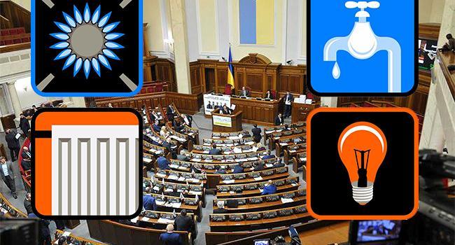 Украинцы узнают, за что платят: Рада приняла реформу рынка жилищно-коммунальных услуг