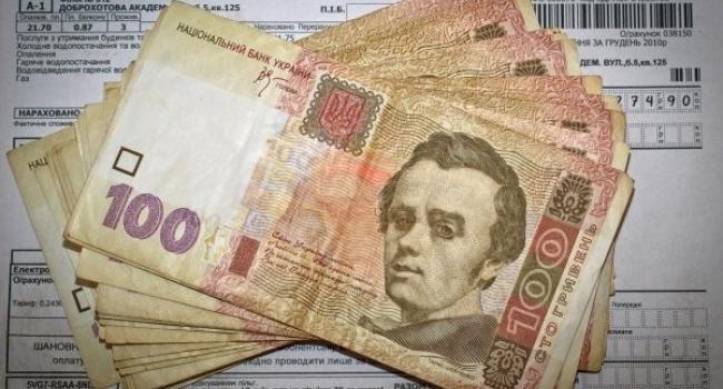 До уваги мера Кременчука Малецького і Ко: Нацкомісія знизила тарифи «Київенерго» на гарячу воду та опалення