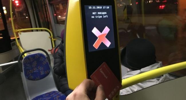 У Кременчуці з новими тролейбусами можуть з'явитися  «Картка кременчужанина»