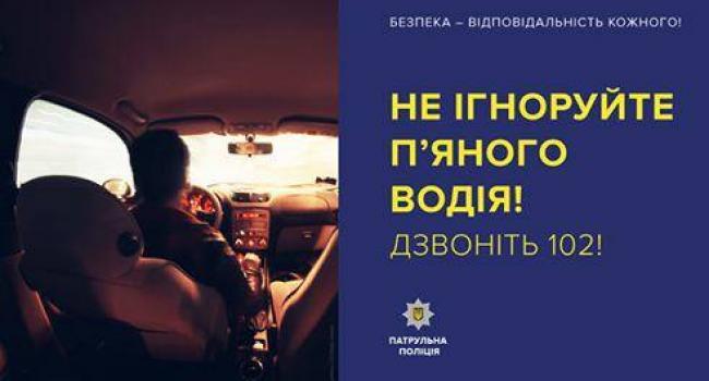 За два тижні кременчуцькі патрульні затримали 66 нетверезих водіїв