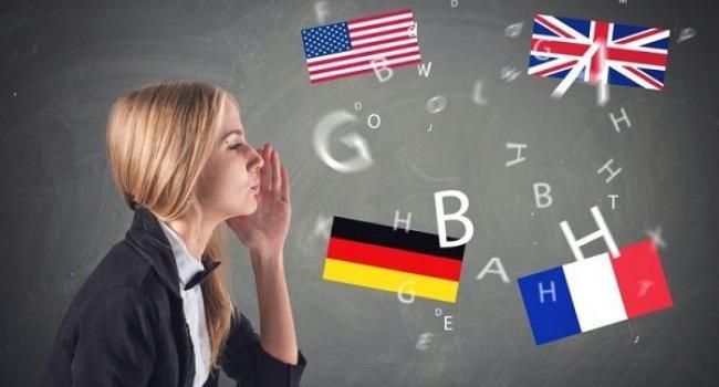 Бакалаври-гуманітарії цього року замість іспиту з іноземної мови складатимуть ЗНО