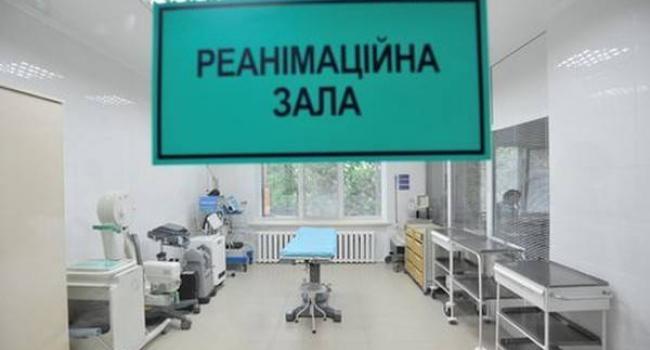 У Кременчуцьку дитячу лікарню потрапив дев'ятикласник із отруєнням