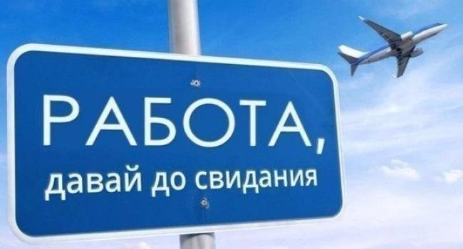 Какой-то вирус в Кременчуге: властьимущие массово идут в отпуска