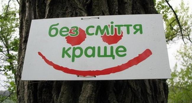 Два місяці замало: у мерії Кременчука затвердили проведення трьохмісячника чистоти і порядку