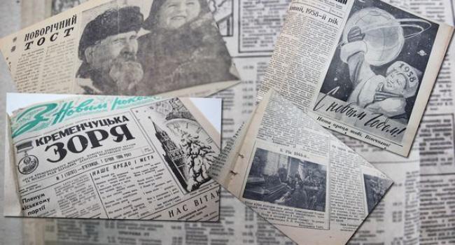 Від шаржів до звітів:  про що писали кременчуцькі газети напередодні Нового року