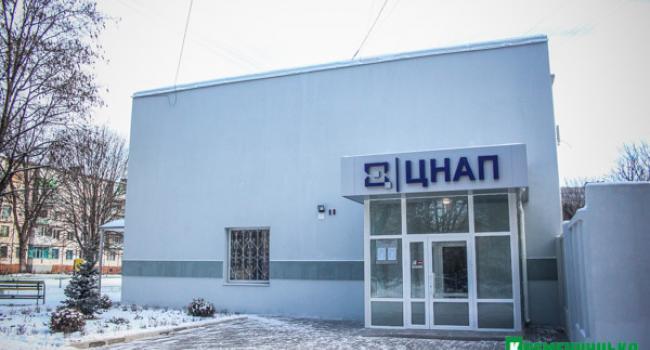 На Молодежном открылся филиал Центра админуслуг: предоставляєтся 184 услуги, но пока без оформления загранпаспортов