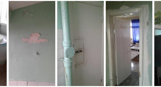 «Умови дуже огидні» : кременчужанка показала в якому стані очне відділення дитячої лікарні Кременчука