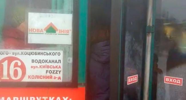 Мерія Кременчука у гніві: вирішено достроково розірвати договір на перевезення пасажирів