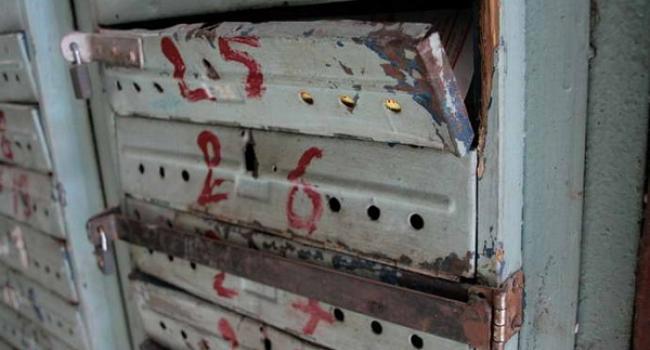 Провідне кременчуцьке ОСББ просило у влади Кременчука допомогти замінити поштові скриньки і отримало відмову