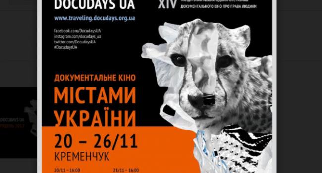 Манрівний фестиваль Docudays UA у Кременчуці покаже фільм про митця-бранця Олега Сенцова