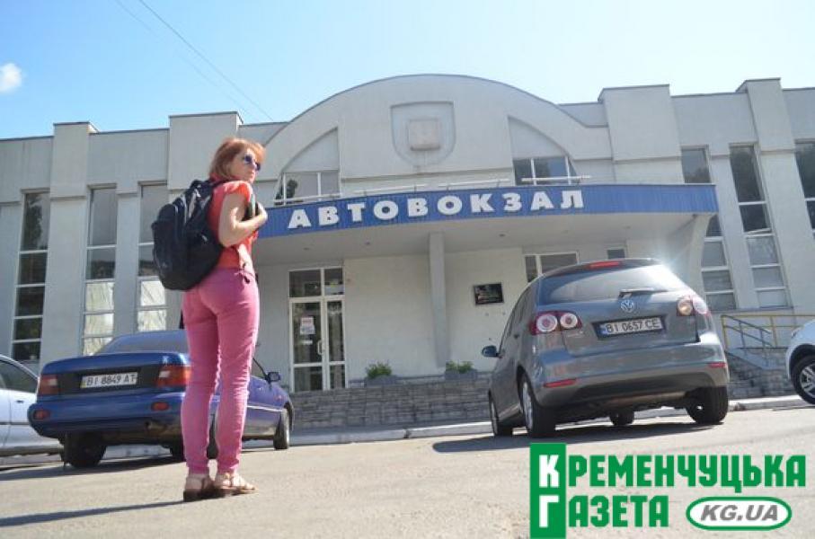 Кременчук: туристичні дослідження наосліп