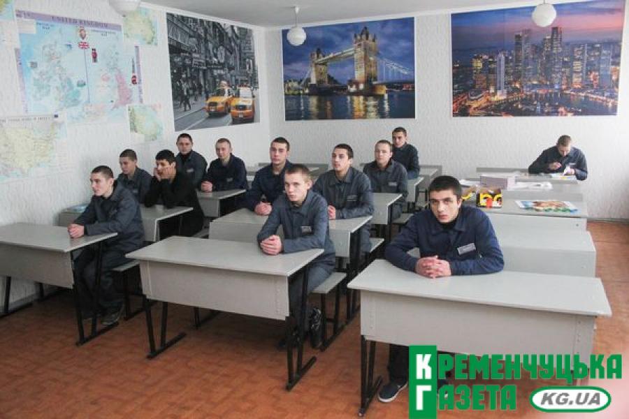 Як живуть та чим ситі вихованці Кременчуцької колонії
