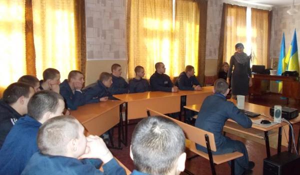 Воспитанников кременчугской колонии научат правильно общаться с полицейскими