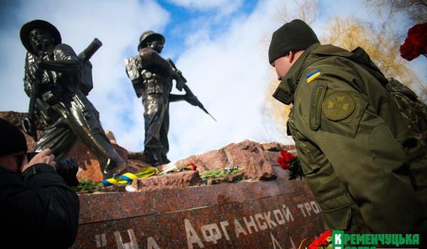 Кременчуг склоняет голову в память по погибшим «афганцам»
