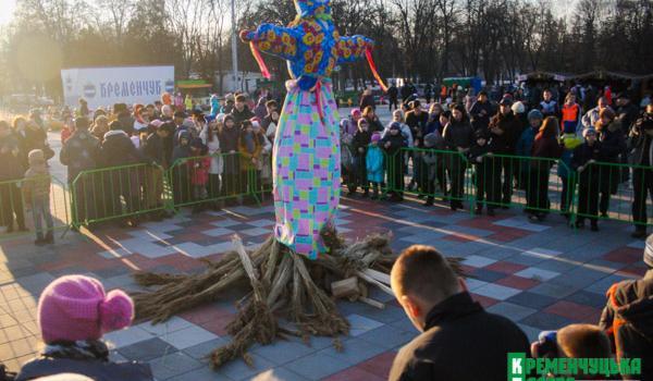 В Кременчуге начали отмечать широкую Масленицу