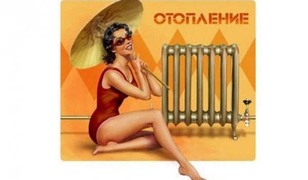 В квартирах кременчужан жарко и им приходится открывать окна, а потом оплачивать большие суммы за тепло