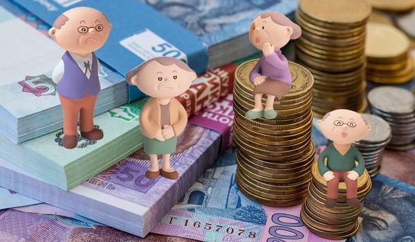Осенние подарки для пенсионеров