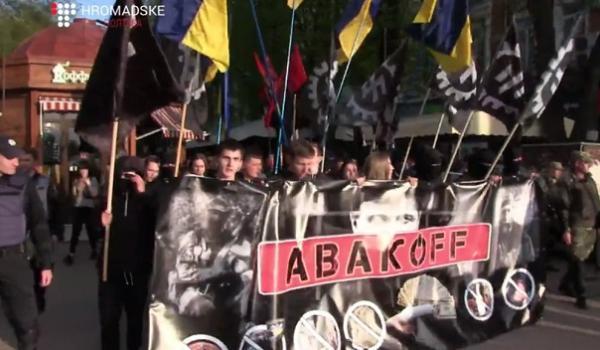 В Полтаве снова беспорядки - марш против Авакова в центре города