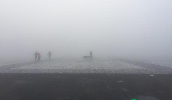 Кременчук поринув в туман