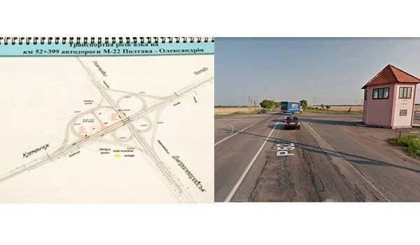 Під Кременчуком фірма з Донеччини збудує шляхопровід та транспортну розв'язку за півмільярда гривень