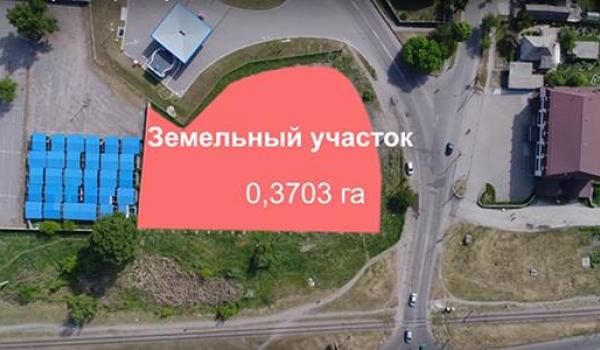 В Кременчуці вперше за 10 років має відбутися земельний аукціон. Але є питання