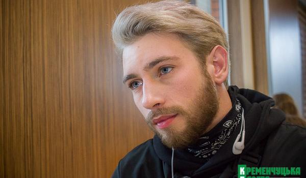 Участник шоу «Топ-модель по-украински», кременчужанин Харламов: «Я всегда пробую что-то новое»
