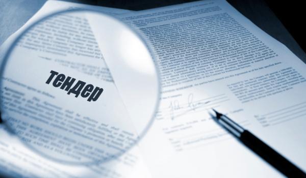 Кременчугское ДРСУ объявило тендер на покупку асфальтного завода стоимостью до 14,1 млн. грн.