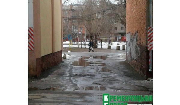 Тротуары Кременчуга: или лед обходить, или ямы