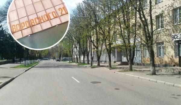 Вулицями рідного міста - вулиця Театральна
