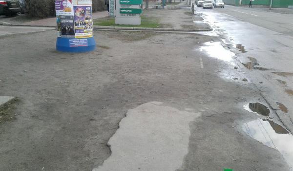 В центре Кременчуга не тротуары, а ямы