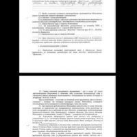 Руководство НПЗ запугивает кременчужан – Пасишник