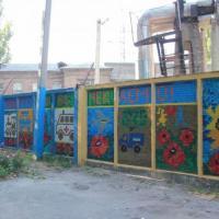 Патриотическое панно в Кременчуге – новый Рекорд Украины